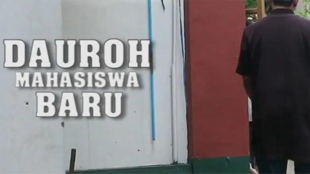 Daurah