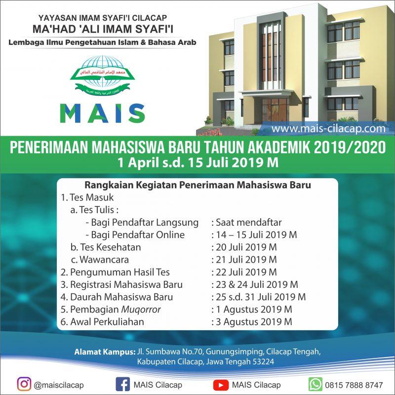 Pendaftaran Mahasiswa Baru 2019/2020 Telah Dibuka