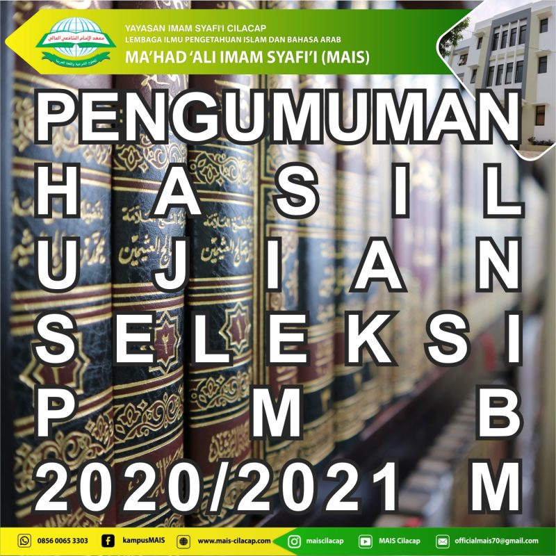 Pengumuman Calon Mahasiswa Yang Diterima Tahun Akademik 2020/2021